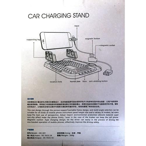 پایه نگهدارنده و شارژر گوشی Car Charging Stand